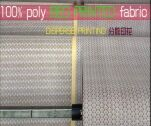 75D*150D 多花型 多规格 磨毛布批发