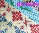 供应75*150多规格多花型桃皮绒磨毛布 平纹桃皮绒