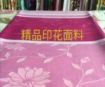 75*150D优质多花型全涤宽幅印花布全涤印花布批发