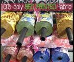 供应多花型多颜色75*150 家纺面料 床单面料
