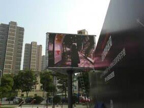 蕭山保億中心戶外P10全彩三面屏