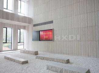 華信設計研究院