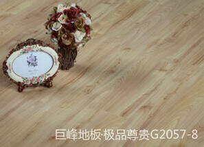 强化极品尊贵系列g2057-8