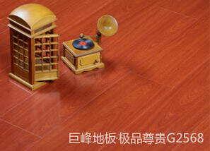 強化極品尊貴系列g2568