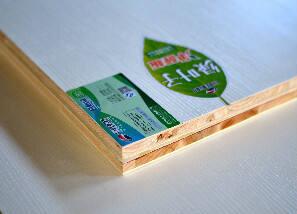 E0级杉木生态板-暖白净醛