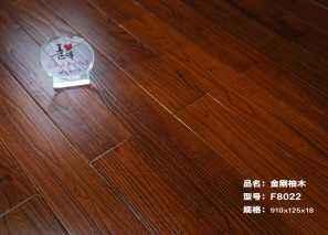 金剛柚木F8022
