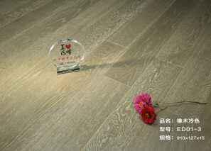 橡木冷色ED01-3