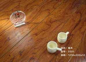 强化 榆木5501