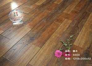 强化 橡木5604