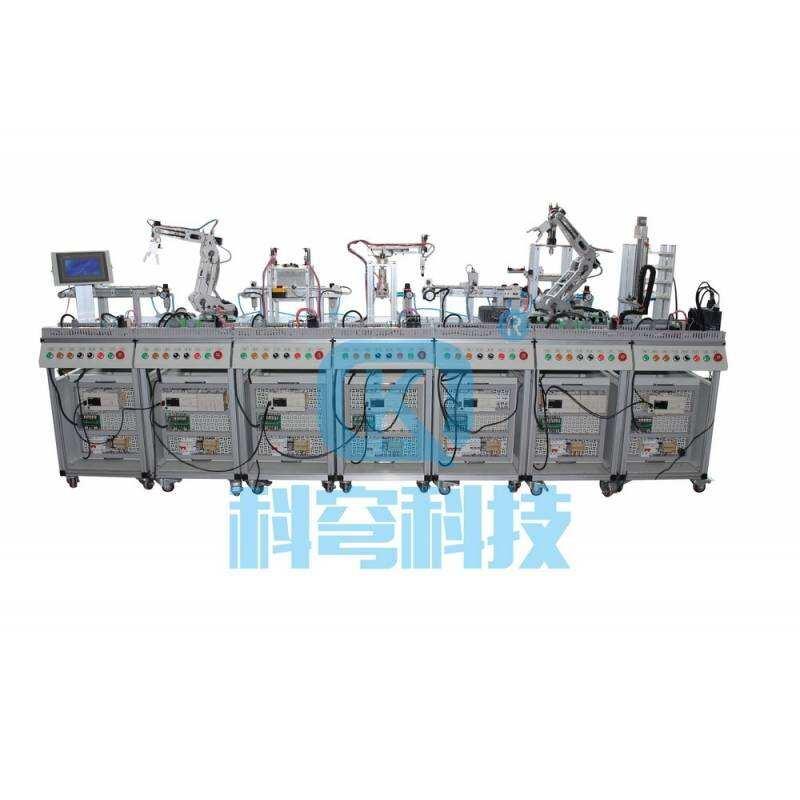 KQRXA-5型 柔性自動化實訓考核系統