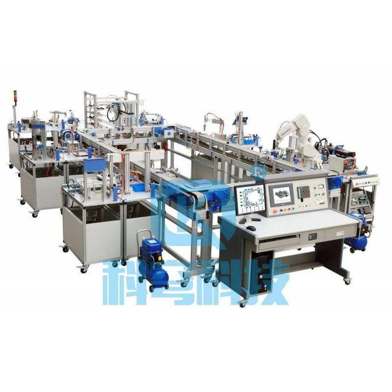 KQRXC-4 模塊式柔性自動環形生產線實訓系統