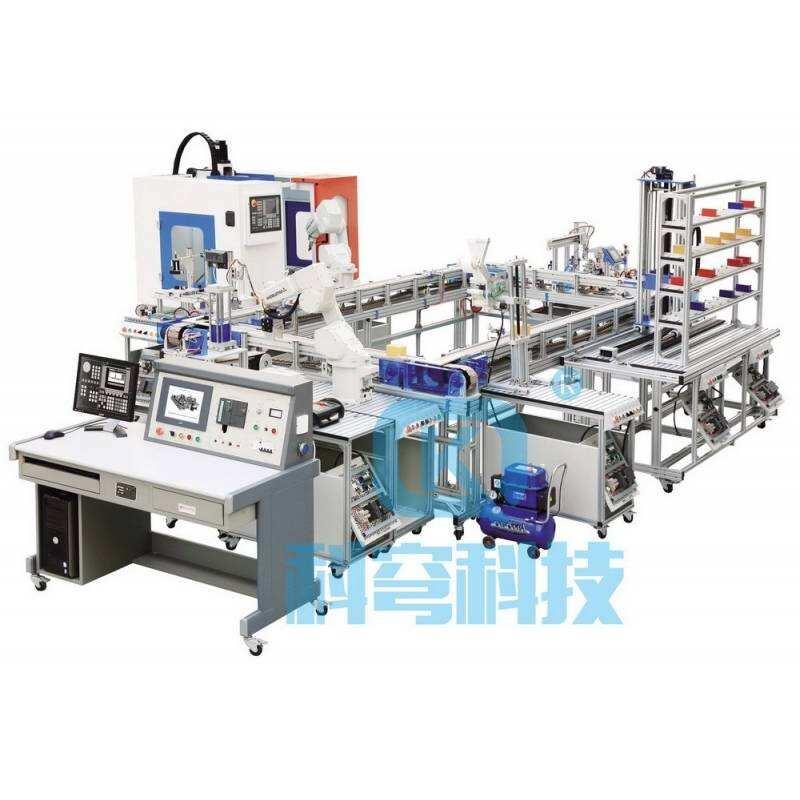 KQRXC-5型  FMS柔性生產制造實訓系統
