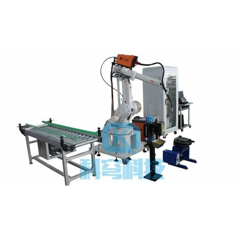 KQGYE-2型 機器人焊接與輸送碼垛實訓系統
