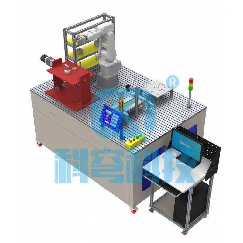 KQGYG-1型 機器人綜合實訓系統