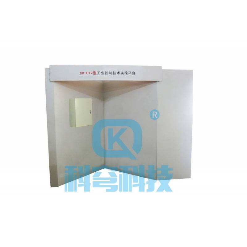 KQ-E12型 工業控制技術實操平臺