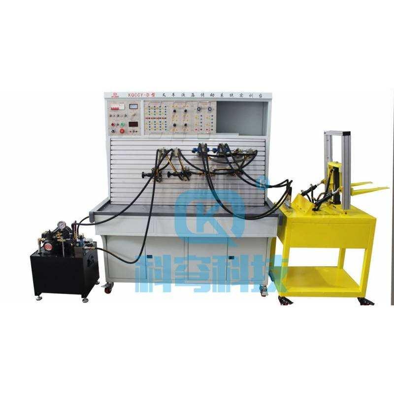 KQCCY-D型 叉車液壓傳動系統實訓裝置