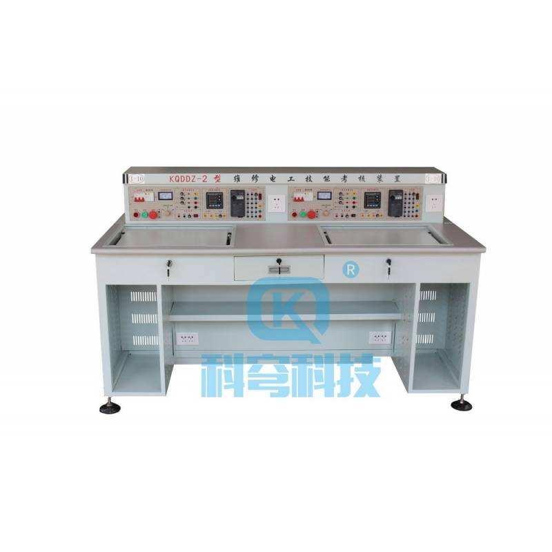 KQDDZ-2型? 維修電工技能實訓考核裝置