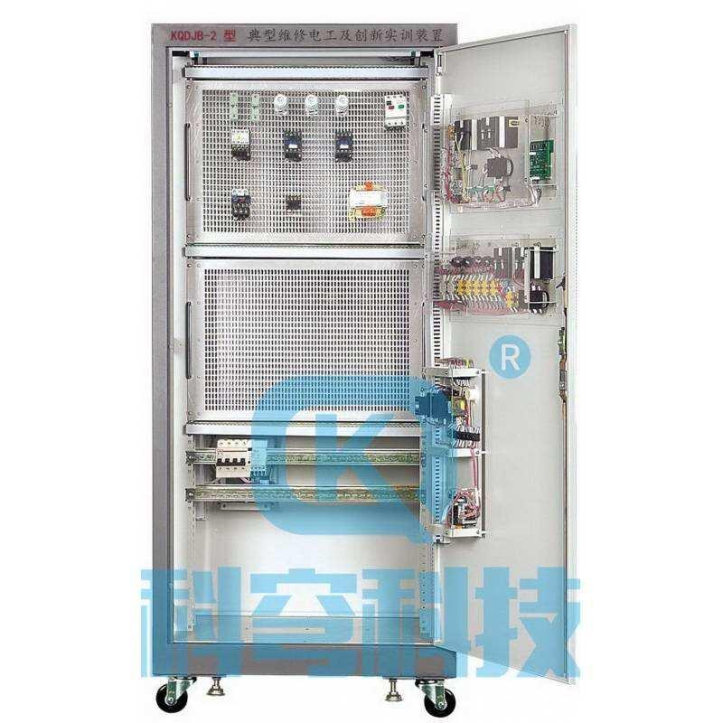 KQDJB-2型? 典型維修電工及創新實訓裝置