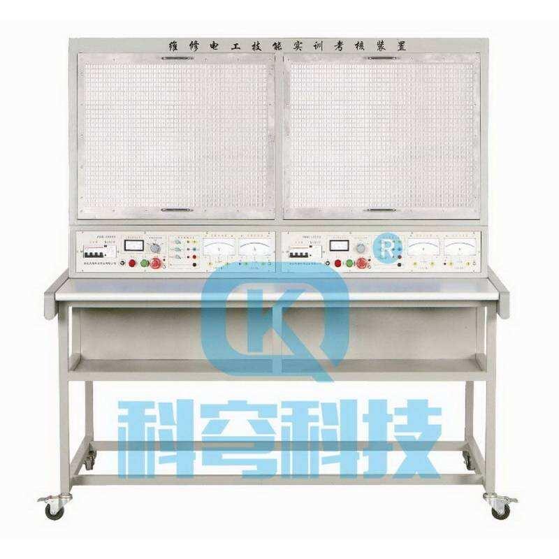 KQDJD-1型 維修電工技能實訓考核裝置