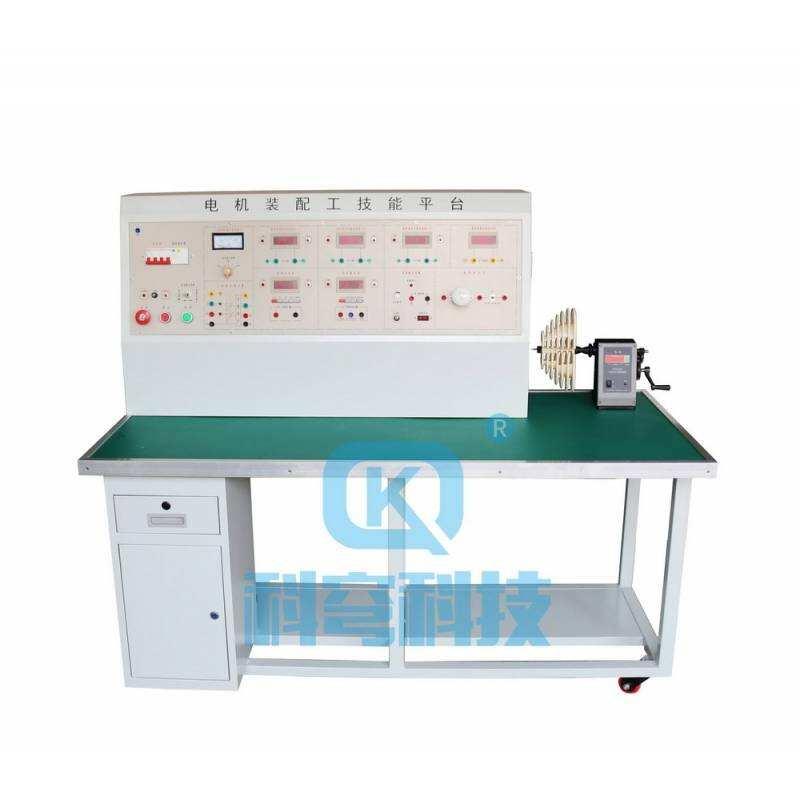 KQDJJ-1型 電機裝配工技能實訓裝置