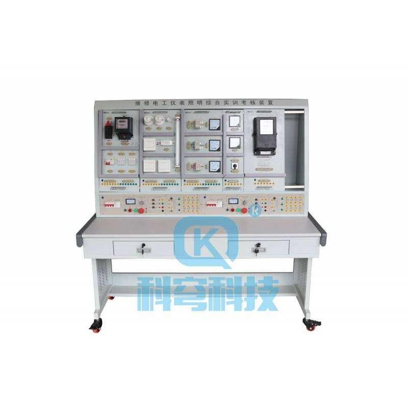 KQDJZ-1型 維修電工儀表照明實訓考核裝置