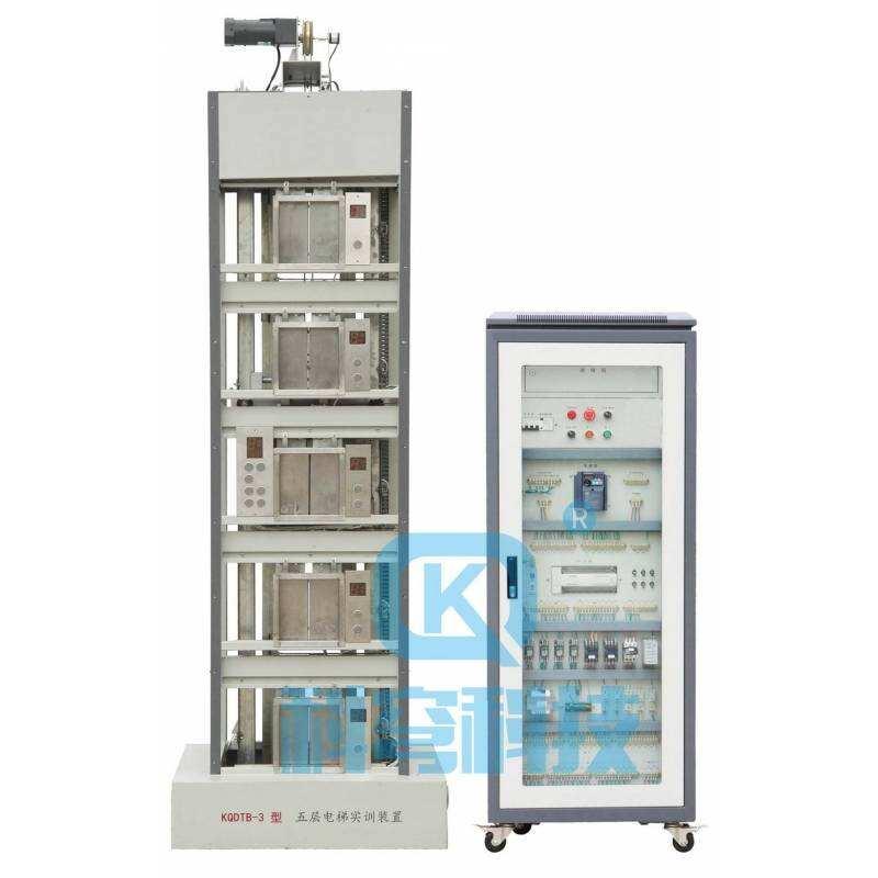 KQDTB-3型 五層電梯實訓系統