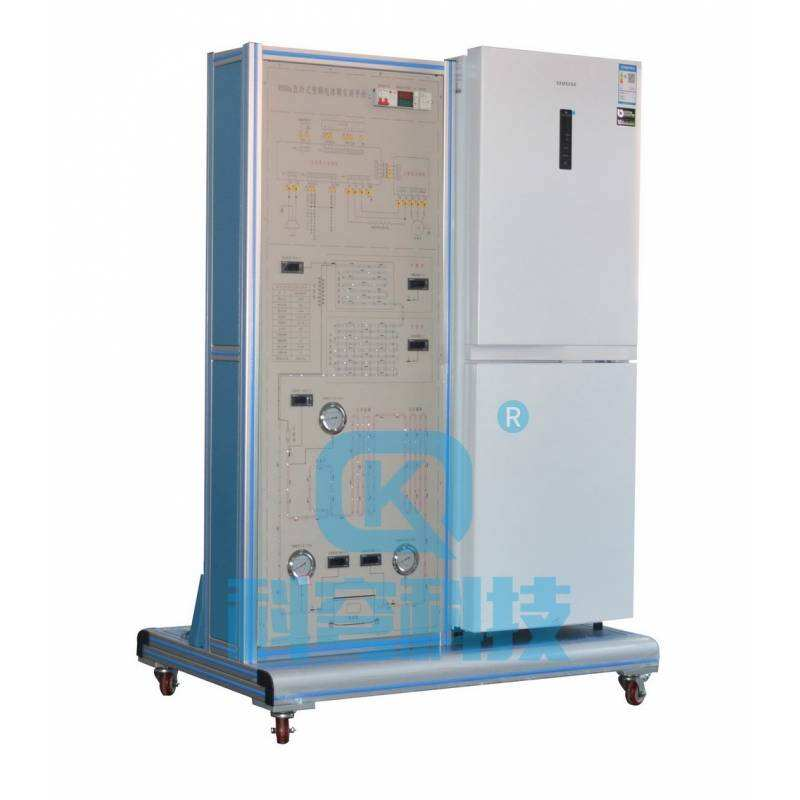 KQGRB-1型 直冷式變頻電冰箱實訓系統