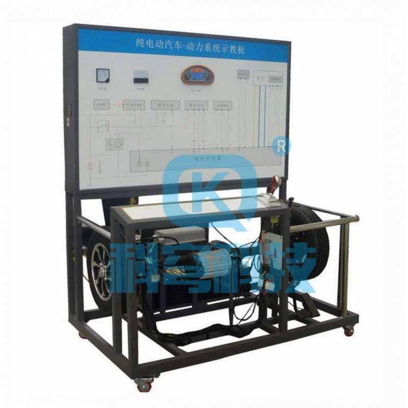 KQQCN-1型 新能源汽車電機驅動系統實訓臺