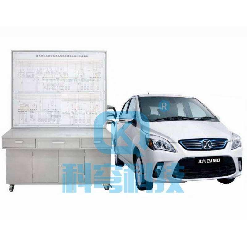 KQQCZ-1型 新能源汽車整車故障檢測系統實訓臺