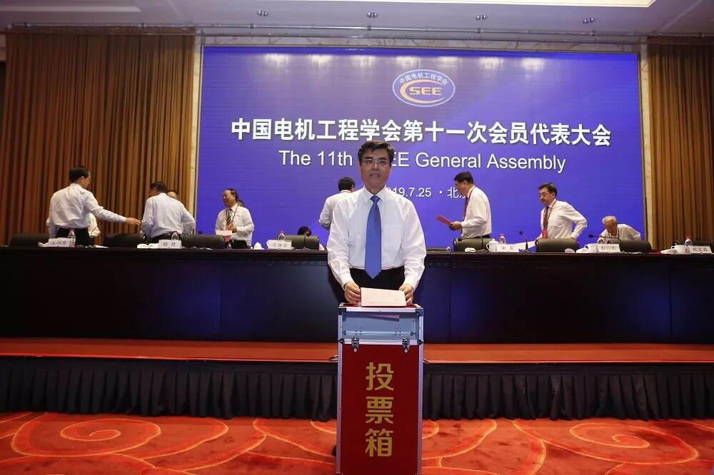 舒印彪當選中國電機工程學會新一屆理事長,為電力科技工作者劃重點!